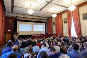 Научно-практическая конференция «Судебная психиатрия: современные проблемы теории и практики (диагностика, экспертиза, профилактика)»